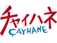 Cayhane_clint